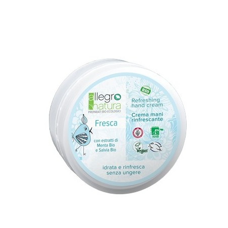 Anti-Oxidant Face Cream 50ml - Allegro Natura